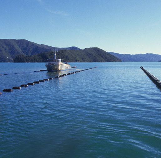 Aquaculture law